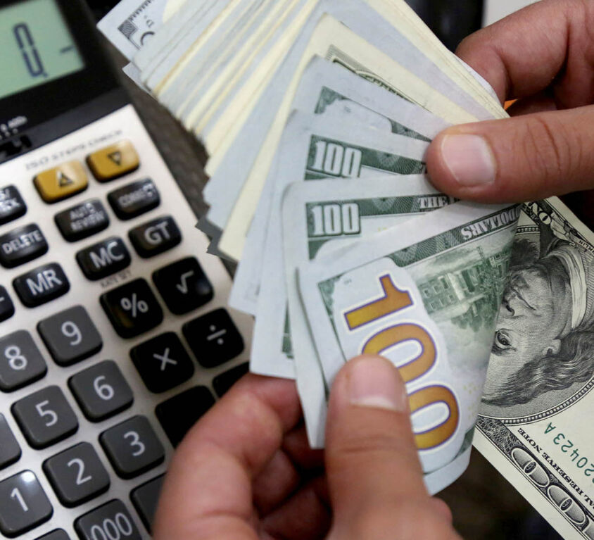 Devolución de Pago Indebido y Pago en Exceso de Impuesto a la Renta